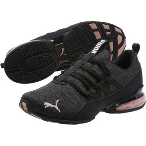 Thumbnail 2 of Riaze Prowl Women's Training Shoes, Puma Black-Rose Gold, medium