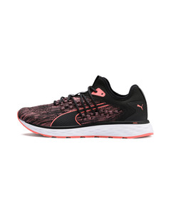 Image Puma SPEED FUSEFIT Women's Running Shoes