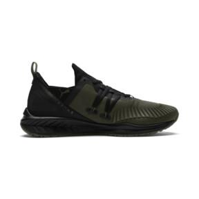 Thumbnail 5 of IGNITE Ronin Unrest Men's Sneakers, Forest Night-Puma Black, medium