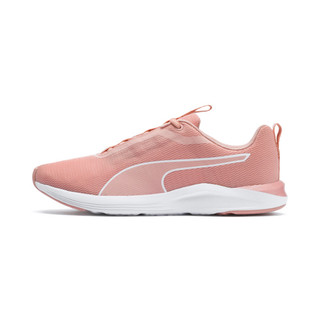 Image PUMA Prowl 2 Women's Training Shoes
