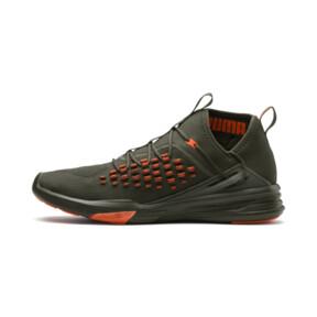 Mantra FUSEFIT Unrest Men's Sneakers