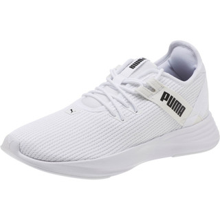 Image PUMA Radiate XT Women's Training Sneakers
