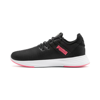 Image Puma Radiate XT Women's Training Sneakers