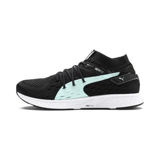 Image Puma Speed 500 Women's Running Shoes