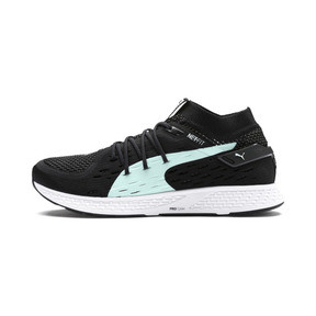 2af2334143 SPEED FUSEFIT Women's Running Shoes 4060978830128 SPEED ...