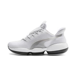 Thumbnail 1 of Mode XT Women's Training Shoes, 03, medium