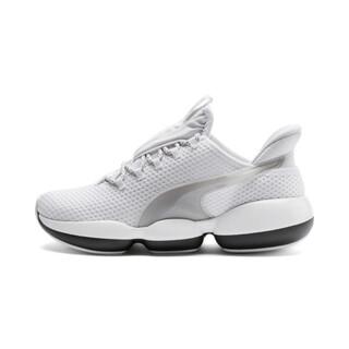 Görüntü Puma Mode XT Kadın Antrenman Ayakkabısı