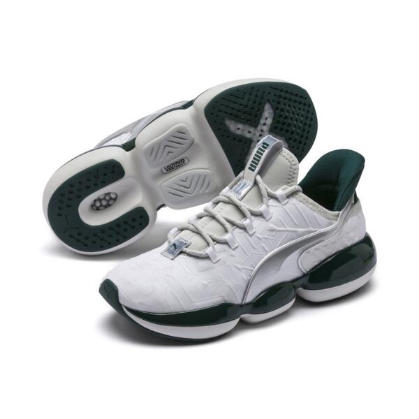 Mode XT Trailblazer Women's Training Shoes, 02, large
