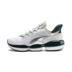 Thumbnail 1 of Mode XT Trailblazer Women's Training Shoes, 02, medium