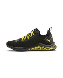 Image Puma HYBRID NX Caution Men's Running Shoes
