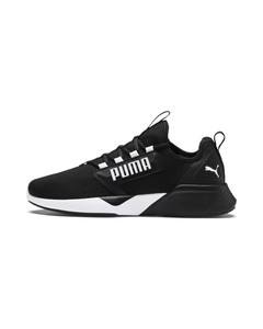 Image Puma Retaliate Men's Training Shoes