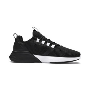 Thumbnail 5 of Retaliate Men's Training Shoes, Puma Black-Puma White, medium