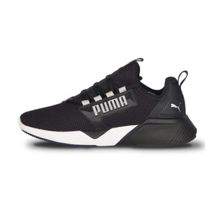 Image PUMA Retaliate Women's Training Shoes