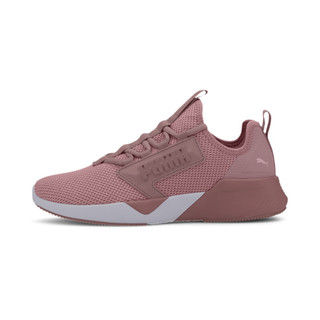 Image PUMA Retaliate Women's Running Shoes