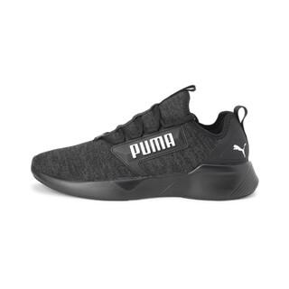 Зображення Puma Кросівки Retaliate Knit Men's Running Shoes