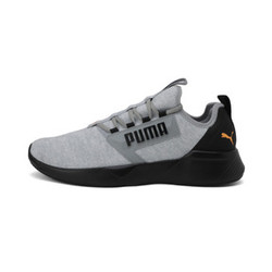 Retaliate Knit Men's Running Shoes