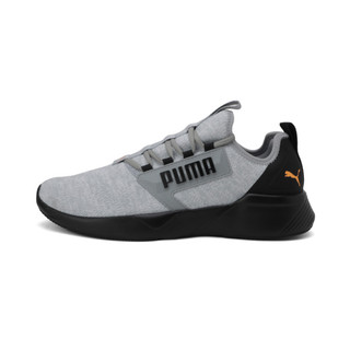 Image PUMA Retaliate Knit Men's Running Shoes
