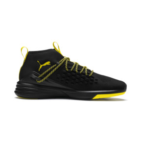 Thumbnail 5 of Mantra Caution Men's Training Shoes, Puma Black-Blazing Yellow, medium