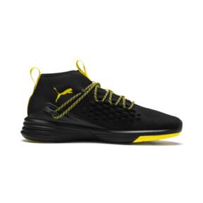Thumbnail 5 of Mantra Caution Men's Training Shoes, Puma Black-Blazing Yellow, medium