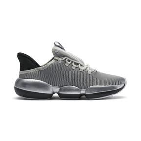 Thumbnail 5 of Mode XT Lust Women's Training Shoes, Glacier Gray-Puma Black, medium