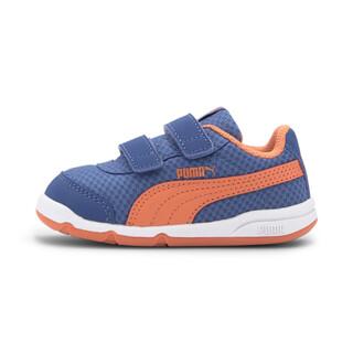 Görüntü Puma Stepfleex 2 Mesh Bantlı Bebek Ayakkabı