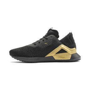Rogue X Metallic Men's Trainers