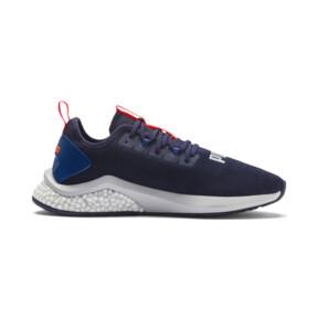 Thumbnail 6 of HYBRID NX Camo Men's Running Shoes, GalaxyBlue-Peacoat-HighRise, medium