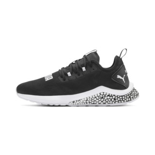 Image Puma Hybrid NX Camo Men's Running Shoes