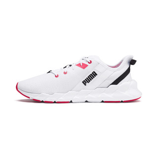 Image Puma Weave XT Women's Training Shoes