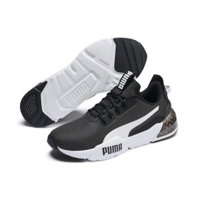 CELL Phase Men's Running Trainers