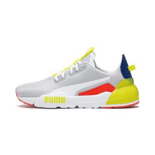 7cec6d2d8da5 Мужские кроссовки - купить в интернет-магазине PUMA | Москва