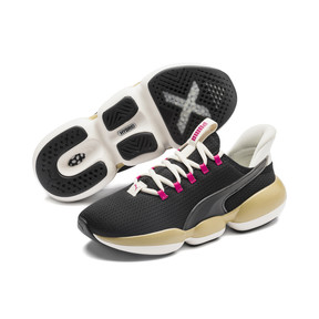 Mode XT Sweet Women's Trainers