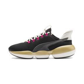 78a144ff72 Womens PUMA Training: Shoes | Fierce, Pulse, IGNITE, Prowl