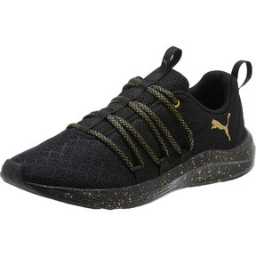 Prowl Alt Mesh Speckle Women's Training Shoes
