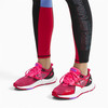 Image PUMA HYBRID NETFIT Astro Women's Running Shoes #7