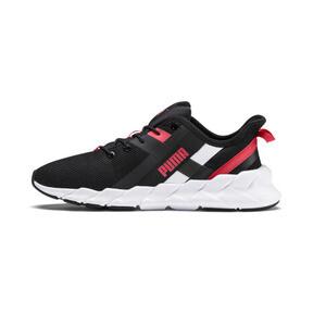Weave XT Training Shoes JR