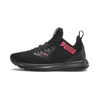 Image Puma Enzo Beta Shine Youth Sneakers