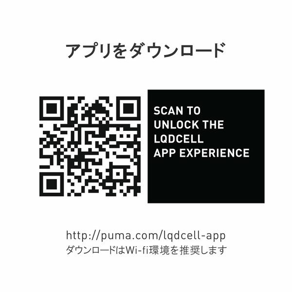 LQDCELL オリジン AR, Puma White-Puma Black, large-JPN