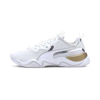 Görüntü Puma Zone XT Metal Kadın Antrenman Ayakkabısı