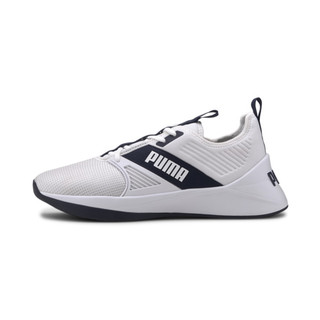 Image PUMA Jaab XT PWR Men's Training Shoes