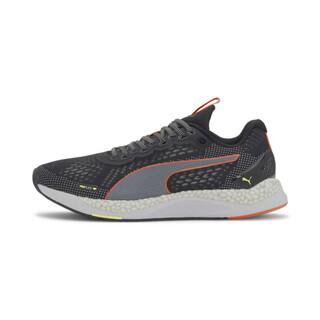 Image Puma Speed 600 2 Men's Running Shoes