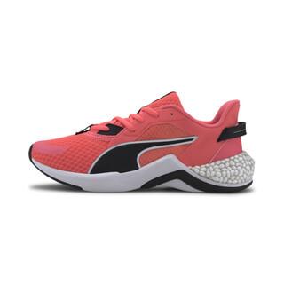 Görüntü Puma HYBRID NX Ozone Kadın Koşu Ayakkabısı