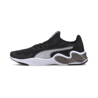 Görüntü Puma CELL Magma Erkek Koşu Ayakkabısı