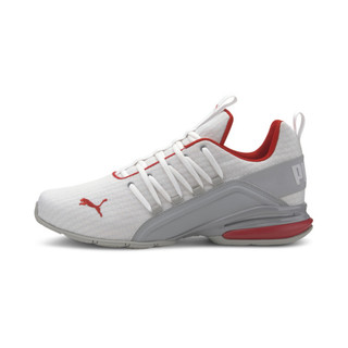 Image PUMA Axelion Block Men's Running Shoes