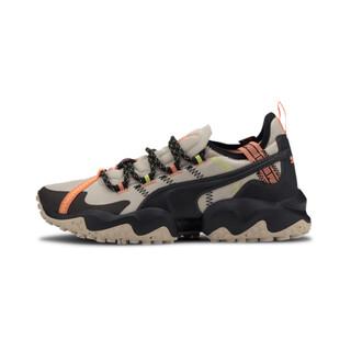 Image PUMA Erupt Trail Running Shoes