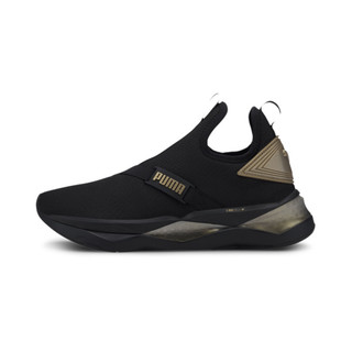 Image Puma LQDCELL Shatter Mid Women's Training Boots