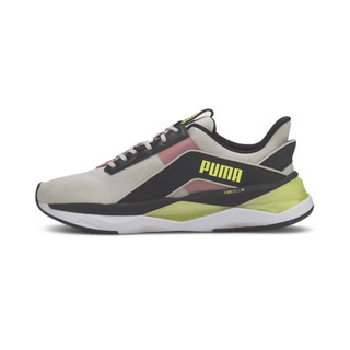 Image Puma LQDCELL Shatter XT Geo Women's Training Shoes