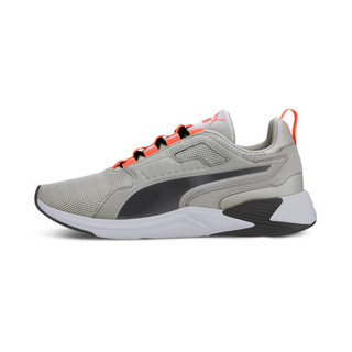 Image PUMA Disperse XT Men's Training Shoes