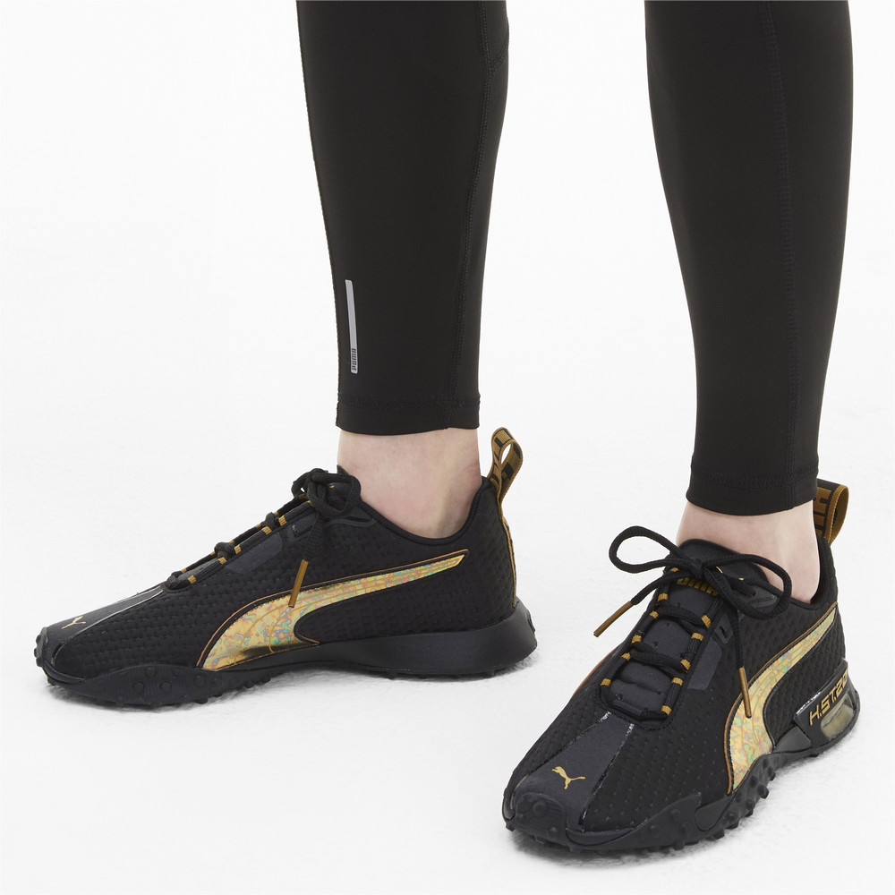 Image Puma H.ST.20 Mineral Women's Training Shoes #2