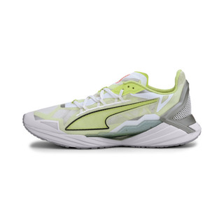 Image PUMA UltraRide Men's Running Shoes